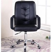 Buy cheap Boss Chairs Office Furniture Chairs Boss Heavy Duty Task Chair Customize from wholesalers