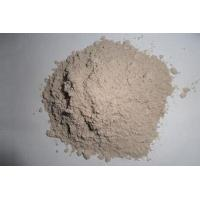 Wholesale Calcium Aluminate 50 Refractory Castable  with 50% Al2O3 for Making Expansion Cement from china suppliers
