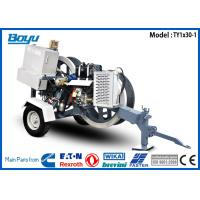 Buy cheap 1 x 30KN Overhead Line Equipment , 12V Air Cooling Electric tensioner from wholesalers