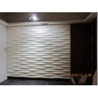 Wholesale Eco Friendly Vinyl Wall Sticker 3D Textured Wall Panel Large Metal Art Wall with Plant fiber from china suppliers