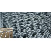 Buy cheap Steel Bar Welded Wire Mesh 3,Fencing Iron Wire Mesh from wholesalers