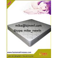 Buy cheap Durable spring mattress manufacturer from China spring mattress factory from wholesalers