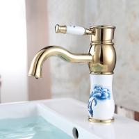 Buy cheap Retro Vessel Sink Faucets Golden Commercial Kitchen Faucets Classical Style from wholesalers