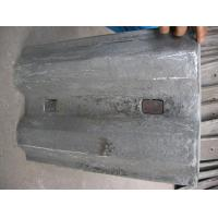 Wholesale Microstructure White Iron Metal Casting Supplies Mill Liners from china suppliers