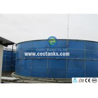 Wholesale 10000 / 10K Gallon Steel Water Tank / Glass Lined Water Storage Tank for Biogas Plants from china suppliers