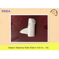 Wholesale 36ltrs HDPE Plastic Garbage Bags Household Using , Diposable Trash Bag For Office from china suppliers