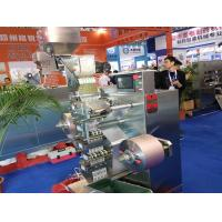 Wholesale Soft Double Alu Tablet Strip Packing Machine Manufacturer Made In China from china suppliers