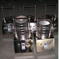 Wholesale Standard lab analysis test vibrating sieve from Hongyuan equipment from china suppliers