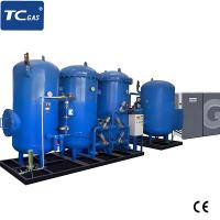 Wholesale Skid Mounted PSA Oxygen Gas Plant Stainless Steel Oxygen Gas Generator from china suppliers