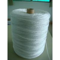 Wholesale 1000d-1000000d Raw white pp filler / High Strength fibrillated pp yarn from china suppliers