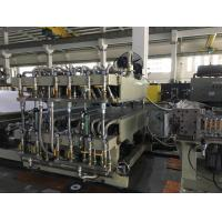 Buy cheap PE PP PC Hollow Grid sheet making  machine from wholesalers