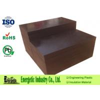 Wholesale Custom Conductive PVC Plastic Sheet For Chemical Storage Vessels from china suppliers