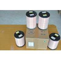 Wholesale 220℃ Super Thin Copper Magnet Wire 0.012 - 0.8mm UEW / PEW For Computer from china suppliers