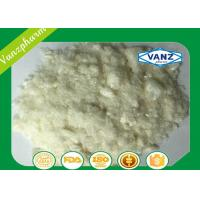 Wholesale Animal Health Pharmaceuticals Tildipirosin API Drug CAS 328898-40-4 from china suppliers