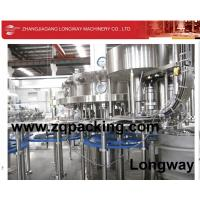 Wholesale ISO Standard carbonated beverage filling plant from china suppliers