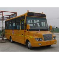 Wholesale HFC 6M pupil school bus(10-19seats) from china suppliers