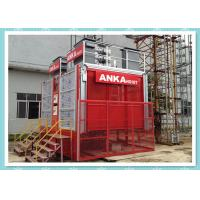 Wholesale Motor Drive Personnel And Materials Hoist Construction Elevator With CE from china suppliers