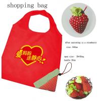 Wholesale strawberry drawstring bag, strawberry shopping bag, foldable strawberry bag from china suppliers