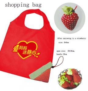 Wholesale strawberry drawstring bag, strawberry shopping bag, foldable strawberry bag from china suppliers