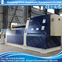 Wholesale Plate bending machine MCLW12CNC-50*3200 four Roll Plate Rolling Machine with CE Standard from china suppliers