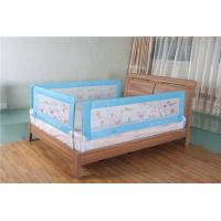 Buy cheap Baby Portable Bed Guard Baby Bed Guard Furiture Safety Bed Rails  For Baby from wholesalers