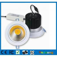 Wholesale New style 15watt COB led downlight 80-90lm/w from china suppliers