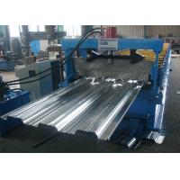 Wholesale High Strength / Fastness Portable Metal Roofing Machine With Single Chain Drive from china suppliers