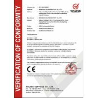 Shenzhen Delipow Battery Co.,ltd Certifications