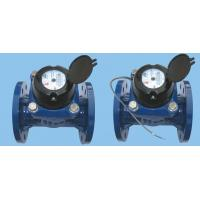 Wholesale Dry Dial Woltman Type Water Meter With Horizontal Vane Wheel Magnetic Drive from china suppliers