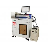 Wholesale Customized Automatic Laser Marking Machine For Bottle Caps / Green Light Laser Marking Machine from china suppliers