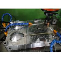 Wholesale 2 - Cavity Plastic Injection Moulding ToolsFor Consumer Parts - Spoons from china suppliers