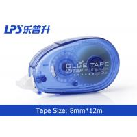 Wholesale China Custom Printed Adhesive Tape with Cushion Grip for Envelope School Use from china suppliers