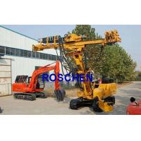 Wholesale Water Well Drilling Rig Machine , Well Digging Equipment 400m Depth For Water Drilling from china suppliers