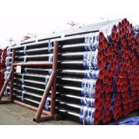 Wholesale X70 Pipeline Steel Pipe from china suppliers