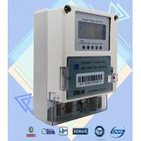 Wholesale Commercial Single Phase Power Meter Multi - Function Smart Electric Meters from china suppliers