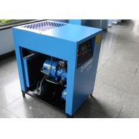 Wholesale 10HP Variable Frequency Drive Compressor Low Noise , Commercial Air Compressor from china suppliers