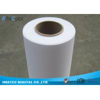 Wholesale 200 Micron Latex Media PP Synthetic Paper / Untearable Polypropylene Paper Roll from china suppliers