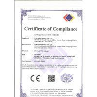 HTF  ELECTRONIC  CO.,LTD Certifications