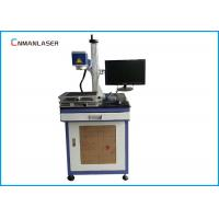 Buy cheap Large 12000m/s Co2LaserMarkingMachine For Wood Invitation Card Textile from wholesalers