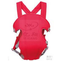 Wholesale Back Support Hipseat Multi-functional Baby Carrier from china suppliers