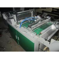 Wholesale Computerized Plastic Bag Making Machine Heat Cutting Side Sealing from china suppliers