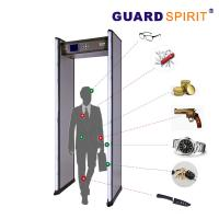 Wholesale 2 columns LED Metal Detector 18 detecting zones Walk Through Metal Detector from china suppliers