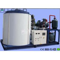 Wholesale Chemical Industry 82KW Ice Flaker Machine , Ice Flakes Making Machine from china suppliers