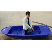 Wholesale Rotomoulding cheap plastic flat bottom boat/Plastic boat/fishing boat from china suppliers
