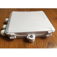 Quality Outdoor 12 Cores Fiber Terminal Box For Wall Mounting Or Pole Mounting for sale