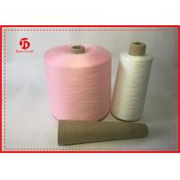 Wholesale High Strength Polyester Knitting Yarn , 100% Polyester Sweater Weaving Yarn from china suppliers