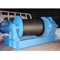 Buy cheap Electric Boat Application 12v winch manufacturer supply with professional design cheap price from wholesalers