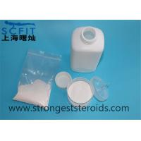 Wholesale Sunifiram Prohormone SARMS DM -235 To Strengthen Memory , 314728-85-3 from china suppliers