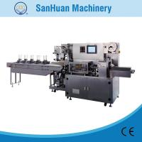 Wholesale Multifunctional Pillow Type Plaster Flow Wrapping Equipment With Multi Pieces Automatic Feeding from china suppliers
