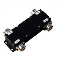 Wholesale 3dB Telecommunication Parts Accessories Without Interaction 700 ~ 3800 Mhz from china suppliers